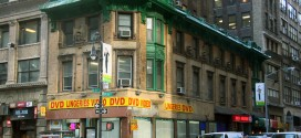 The Most Impressive-Looking Sex Shop in Manhattan