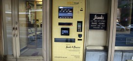 There's A Gold-Dispensing ATM on West 57th Street