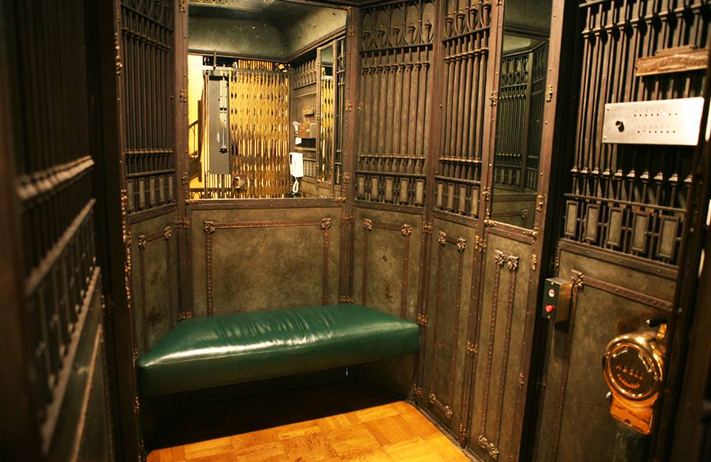 Is This The Most Beautiful Elevator In New York Scouting Ny